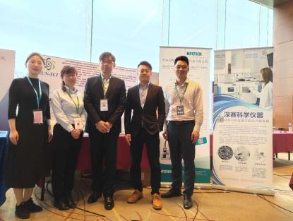 深赛科学仪器受邀出席2019中国动力电