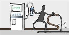 一只矿泉水瓶曝出监测仪器数据造假